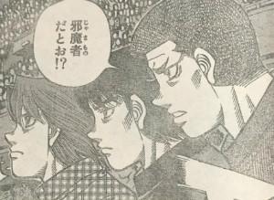 『はじめの一歩』1190話感想 (ネタバレあり)
