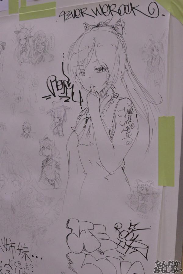 『博麗神社秋季例大祭』様々な「東方Project」キャラが描かれたラクガキコーナーを紹介_1259