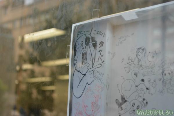小学館ビルの「豪華すぎる落書き」_0018
