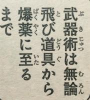 『刃牙道(バキどう)』第89話感想ッッ(ネタバレあり)3