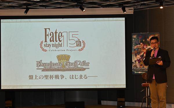 Fate stay nightボードゲーム体験会003