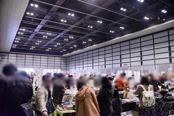 大盛況だった同人イベント『SDF2015』フォトレポートの写真画像_5122