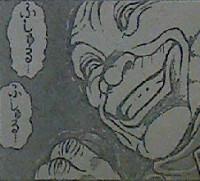 『刃牙道(バキどう)』第13話「A君とB君」感想2