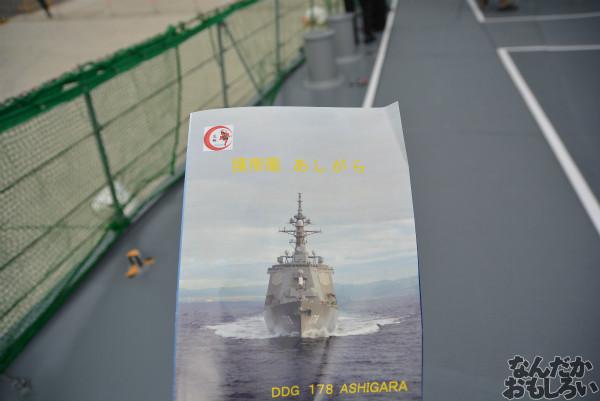『第2回護衛艦カレーナンバー1グランプリ』護衛艦「こんごう」、護衛艦「あしがら」一般公開に参加してきた(110枚以上)_0571