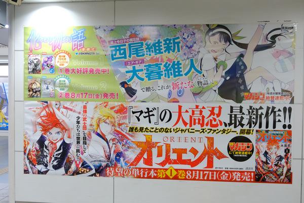 コミケ94、3日前の東京ビッグサイト周辺レポート-12