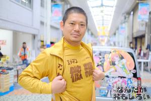 『第5回富士山コスプレ世界大会』レポート9823