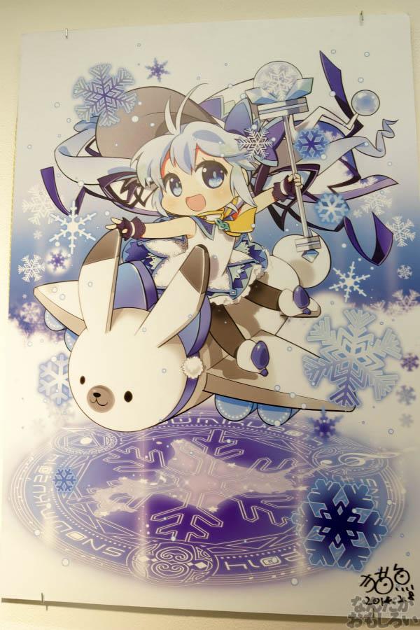 東京で雪ミクに出会える「SNOW MIKU東京展」初開催!_00800