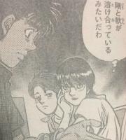 『はじめの一歩』1159話感想(ネタバレあり)4