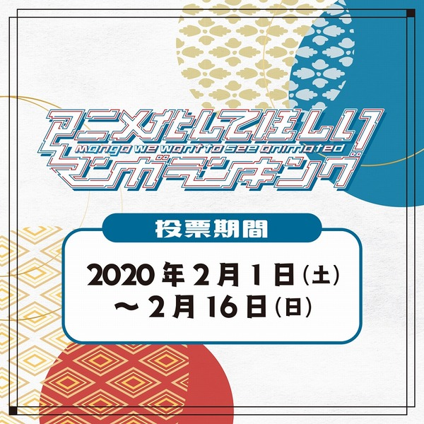 AJ20_banner_aniran_0120