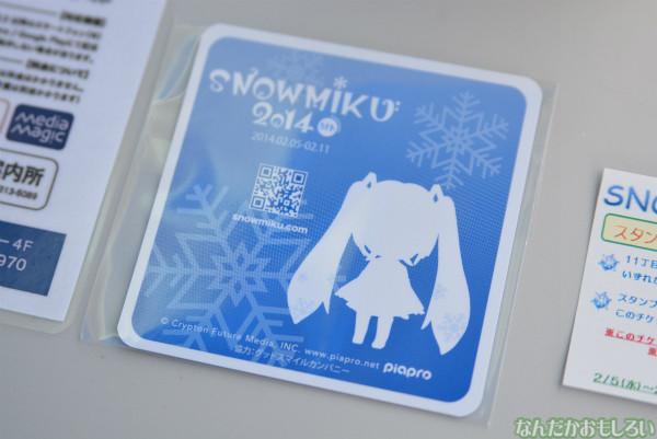 『SNOW MIKU 2014』西11丁目会場の雪ミク雪像や物販の様子などなど_0149