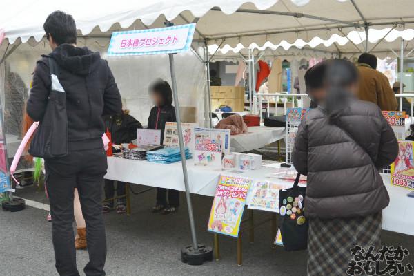 『全国萌えキャラキャラフェスティバル2014』フォトレポート_0302