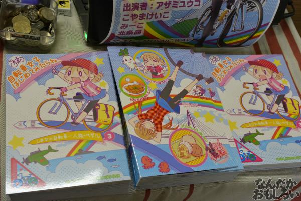 自転車&飲食オンリー『第二回やっちゃばフェス』自転車メインのフォトレポート!_0980
