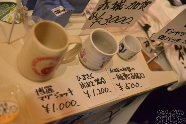 お酒とおつまみの同人イベント『酒っと』フォトレポート_8602