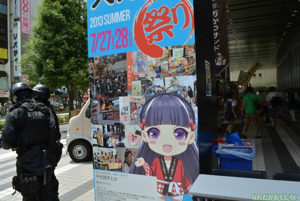 アキバ大好き!祭り2013_0004