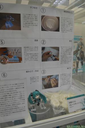 『初音ミク実体化への情熱展』フォトレポート(90枚以上)_0463
