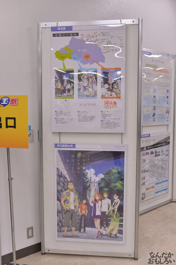 埼玉県大宮市でアニメ・マンガの総合イベント開催!『アニ玉祭』全記事まとめ_6289