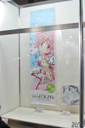 『AnimeJapan 2014(アニメジャパン)』フォトレポートまとめ(330枚以上)_0447