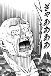『彼岸島 48日後…』第155話感想(ネタバレあり)_222610