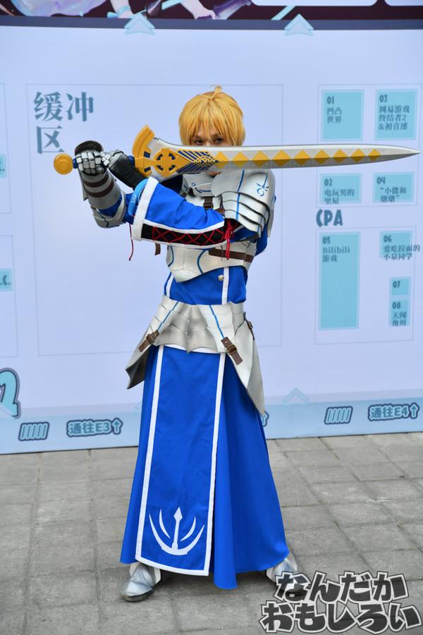 『上海ComiCup21』1日目のコスプレレポート 「FGO」「アズレン」「宝石の国」が目立つイベントに_2243
