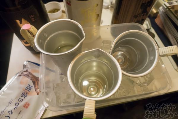 酒っと 二軒目 写真画像_01586
