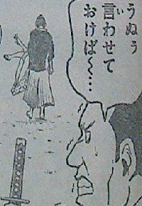 20121105_200714