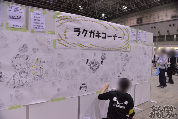 『博麗神社秋季例大祭』様々な「東方Project」キャラが描かれたラクガキコーナーを紹介_1237