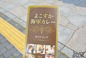 『第2回護衛艦カレーナンバー1グランプリ』フォトレポートまとめ(枚以上)_0547
