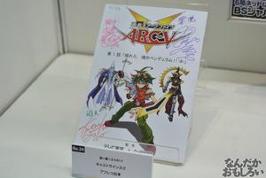 『AnimeJapan 2014(アニメジャパン)』フォトレポートまとめ(330枚以上)_0455