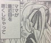 『暗殺教室』番外編第1話(ネタバレあり)3