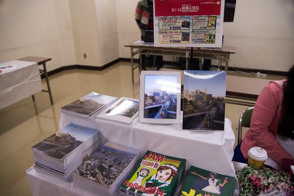 秋葉原のみがテーマの同人イベント『第2回秋コレ』フォトレポート_6297