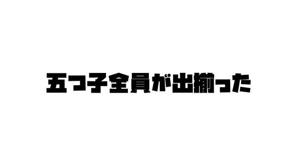 20190515_202858