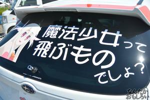 『第8回足利ひめたま痛車祭』フォトレポートその1_0539