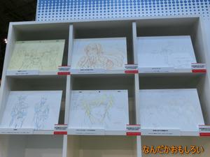 AnimeContentsExpo2013-1082