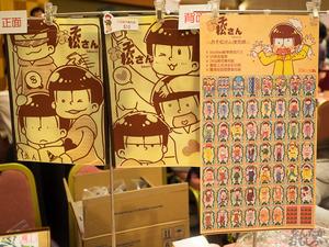 『コミックワールド香港41』フォトレポート_0705