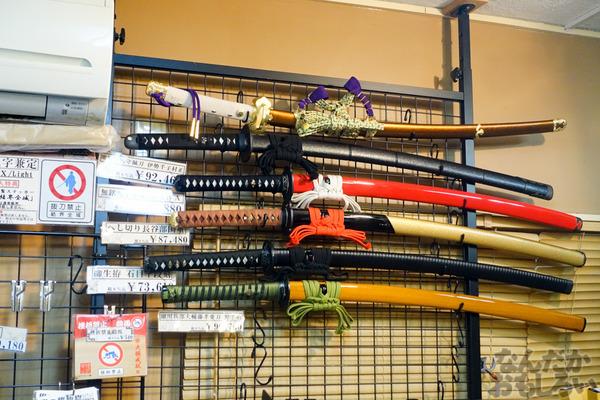 刀剣などを扱う秋葉原で有名な武器防具屋『武装商店』のフォトレポート_00956