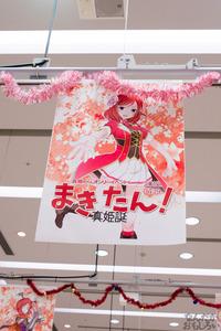 真姫ちゃんの同人誌即売会の写真画像_9192