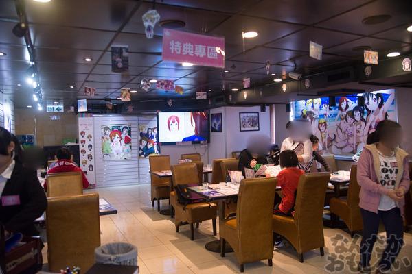 ラブライブ!×香港youme cafeのカフェ写真画像フォトレポート_6763