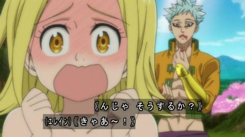 アニメ『七つの大罪』第8話感想3