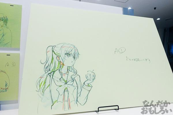 TVアニメ放送中「Charlotte」の貴重な原画を大量展示した展示会がアキバで開催!早速会場の様子をお届け_3573
