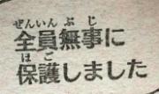 『暗殺教室』第165話感想(ネタバレあり)3