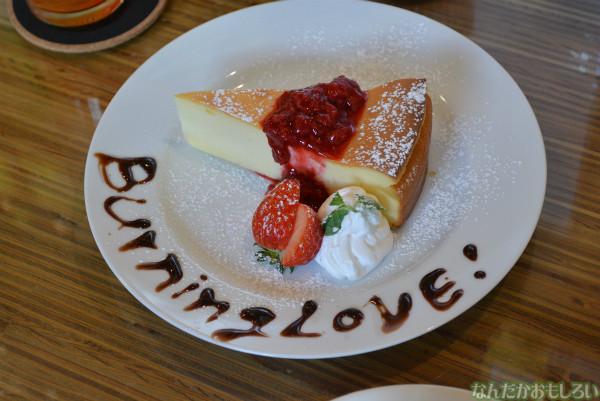 ufotable cafeで開催「艦これカフェ」フォトレポート_0415