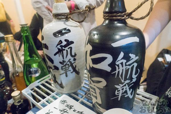 酒っと 二軒目 写真画像_01718