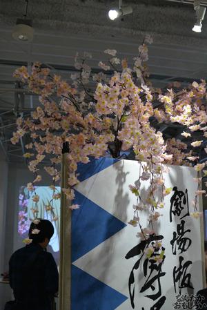 「薄桜鬼ギャラリー&カフェ」が阿佐ヶ谷アニメストリート内『GoFa LABO』でスタート!_0018