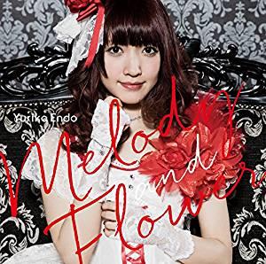 声優・歌手の遠藤ゆりかさんが引退を発表 「天使の3P!」紅葉谷希美、「バンドリ!」今井リサなど