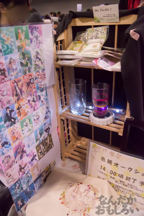 京都で開催『ボーカロイド×艦これ』合同同人即売会フォトレポート_7345