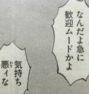 『彼岸島 48日後…』第65話感想(ネタバレあり)7