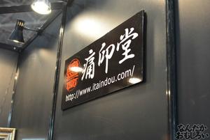 『AnimeJapan 2014(アニメジャパン)』フォトレポートまとめ(330枚以上)_0175