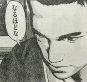 『喧嘩稼業』第60話感想(ネタバレあり)1
