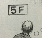 『彼岸島 48日後…』第31話感想1