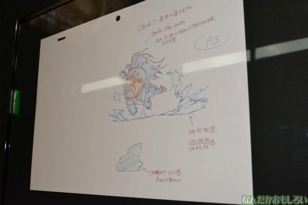 『進撃の巨人』「調査兵団資料館」フォトレポート!